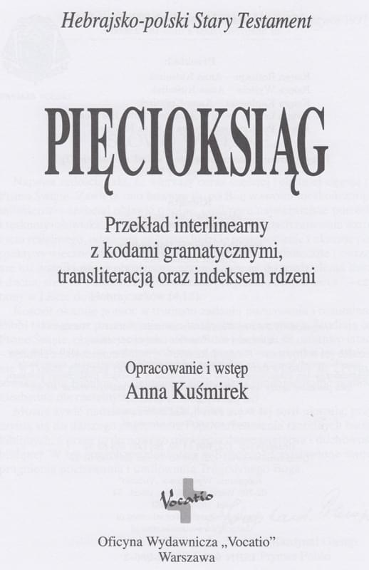 Pięcioksiąg Vocatio